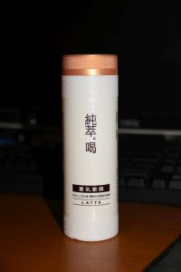 A Chun Cui He bottle that I managed to get by some stroke of luck